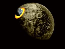 Один из возможных сценариев гибели Земли